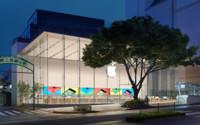 Apple Store en Omotesando