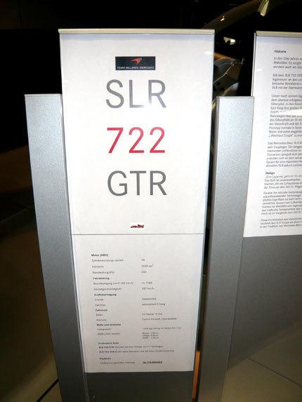 Mercedes-Benz SLR McLaren 722 GTR Specs