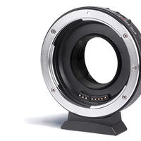 Viltrox lanza tres adaptadores para cámaras con Montura E y con sistema Micro Cuatro Tecios