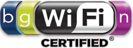 IEEE 802.11-2012, la nueva revisión de WiFi que nos trae 600 Mbps