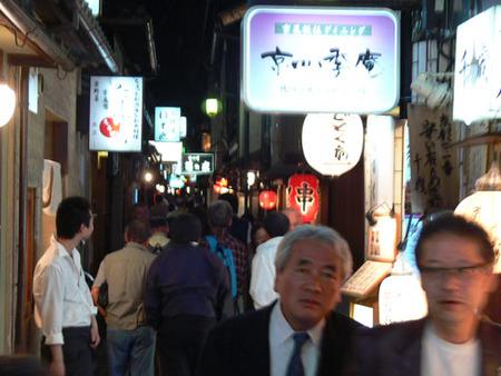 Normas sociales básicas si vas a Japón