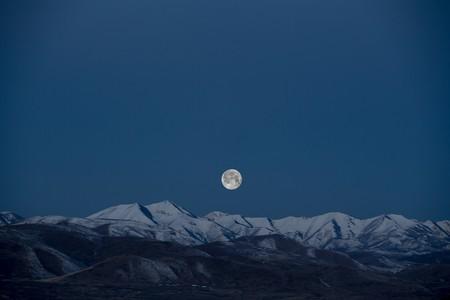 regala experiencias luna