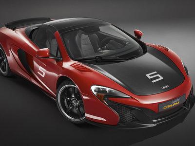 McLaren Special Operations presenta su catálogo de accesorios para 2017: carbono y más carbono