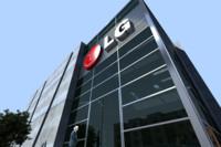 LG tiene listo su primer procesador de cuatro núcleos ARM Cortex-A15