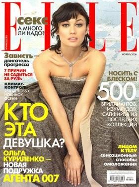 Olga Kurylenko portada de Elle edición Rusa