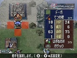 Foto de Más y web oficial de Fire Emblem DS (5/11)