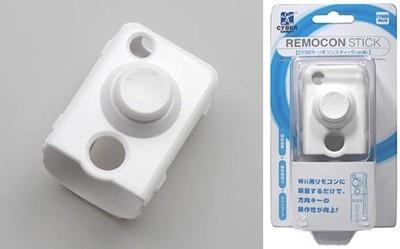 Remocon Stick, stick para el Wiimote