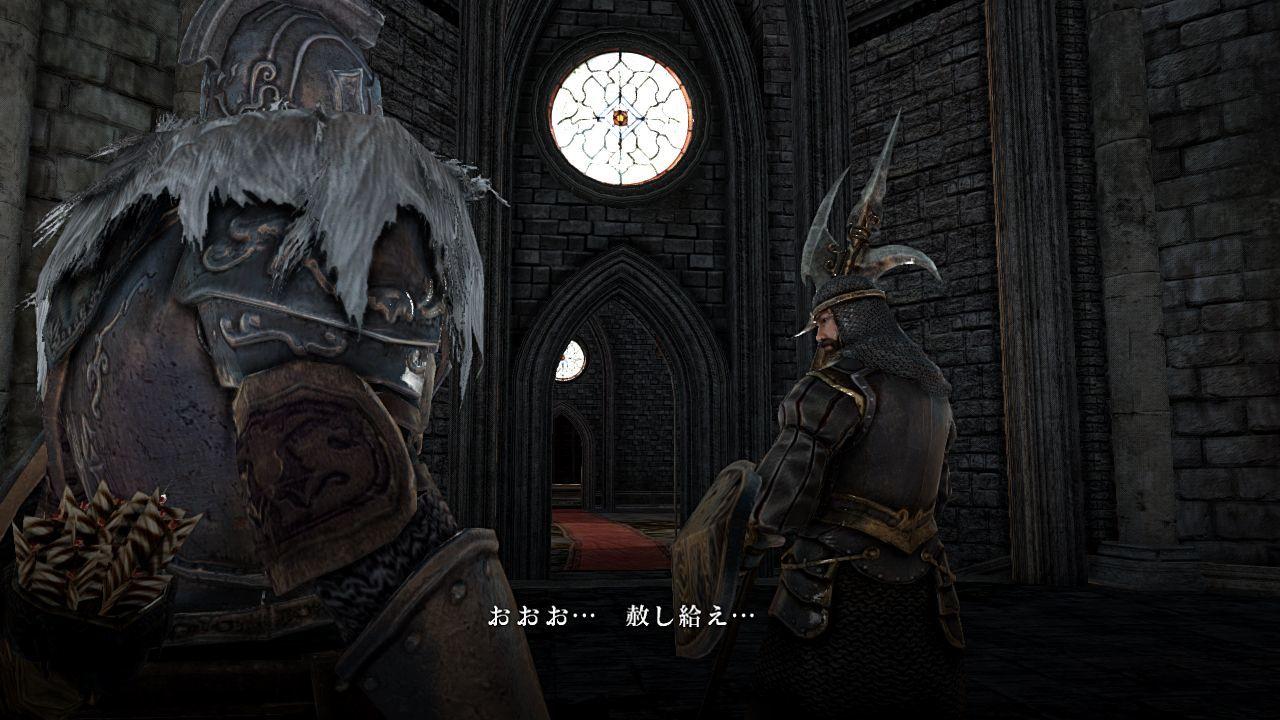 Foto de 170114 - Dark Souls II (6/24)