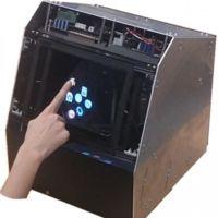 Esta pantalla holográfica que no es real la puedes tocar