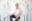 ¿Cómo es trabajar en una sesión fotográfica para Apple? The Verge entrevista a Peter Belanger