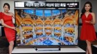 Prepara 20.000 euros para el televisor de LG con 4K y 84 pulgadas