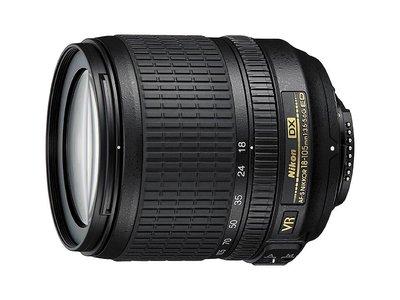 Nikon AF-S DX VR 18-105mm G, un obejtivo versátil para tu Nikon por sólo 187,82 euros
