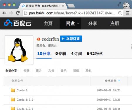 Baidu Xcode