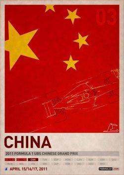 GP de China F1 2011: los horarios