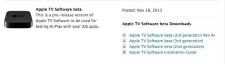 Apple lanza una beta para Apple TV