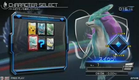 Se muestra por primera vez el gameplay de Pokkén Tournament