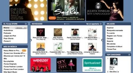 Apple actualiza precios y elimina parcialmente el DRM de la iTunes Store