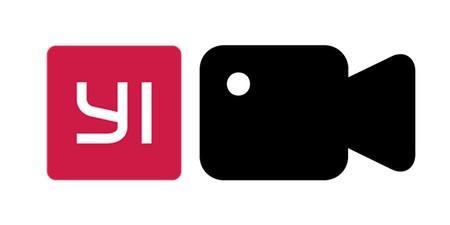 4 cámaras de Yi en oferta en Amazon por tiempo limitado