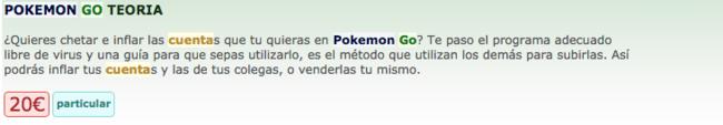 Pokemon Go Teoria