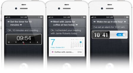 Siri iOS 5 widgets