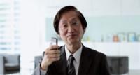 ASUS quiere que su smartwatch reconozca voces y gestos