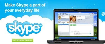 """Skype quiere expandirse utilizando la """"nube"""""""