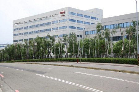 TSMC factory