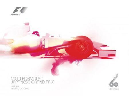 Gran Premio de Japón de Fórmula 1. Cómo verlo por televisión