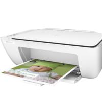 Impresora multifunción HP Deskjet 2130 por 29,99 euros y envío gratis
