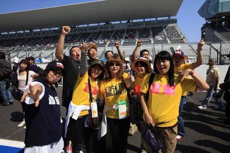 Fans nipones de Renault F1 en Suzuka