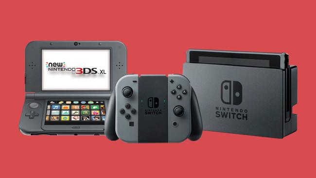 Nintendo Switch 3ds