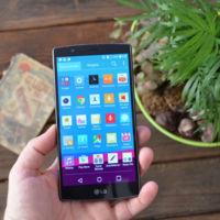 LG G4 32GB libre por 299 euros en MediaMarkt