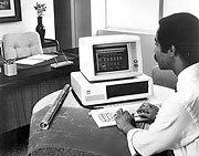 Los 25 mejores ordenadores de la historia
