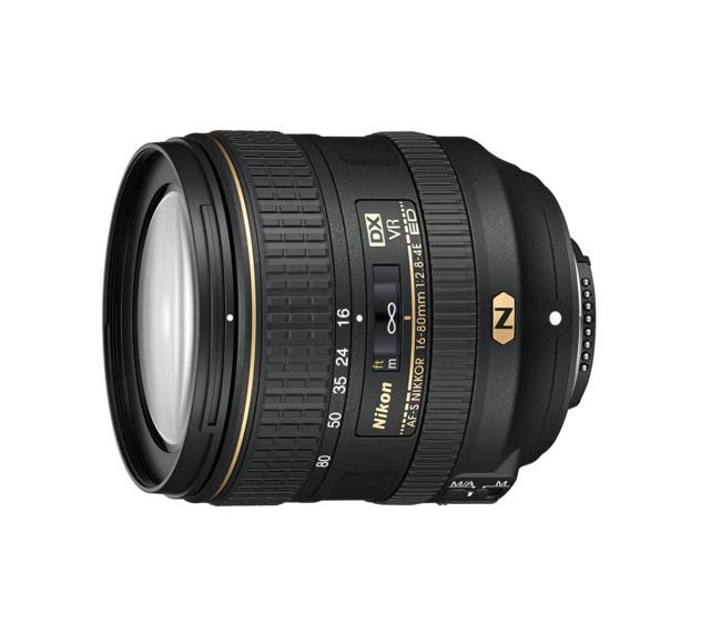 Nikon presenta dos teleobjetivos luminosos y un objetivo estándar