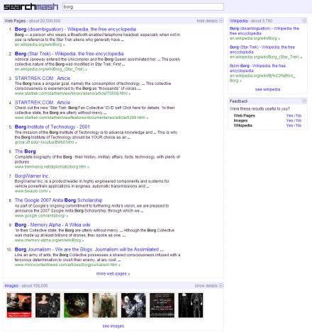 Novedades en el buscador Searchmash