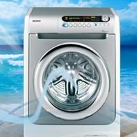 Electrodomésticos geeks: lavadora de aire