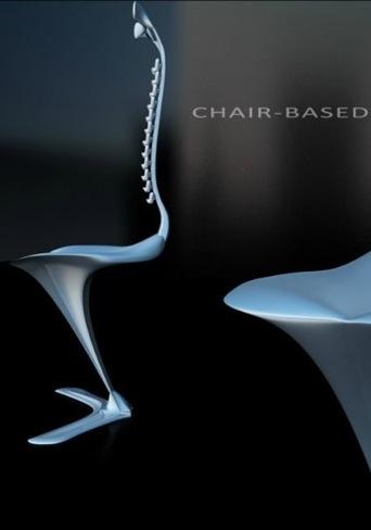 Una silla inspirada en nuestra columna vertebral