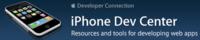 iPhone Dev Center: El sitio web de Apple para desarrolladores de aplicaciones web