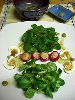 Ensalada de espinacas con wasabi