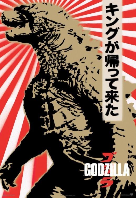 Foto de Carteles de la película 'Godzilla' (11/18)