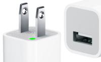 Confirmado, los cargadores de Apple son caros, pero al menos tienen una calidad excepcional