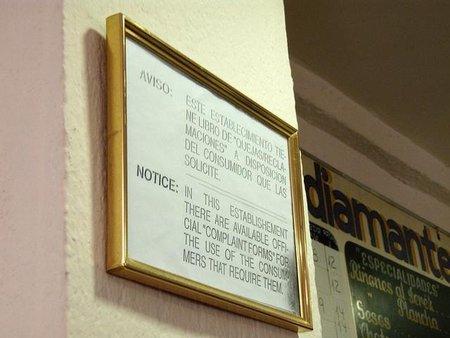 Los libros de reclamaciones son obligatorios en los establecimientos al público
