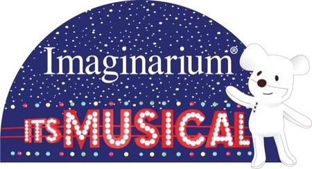 """Imaginarium presenta un espectáculo para toda la familia llamado """"It's Musical"""""""