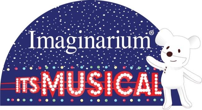logo_i_itsmusical