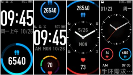 Watchfaces para la Mi Band 5