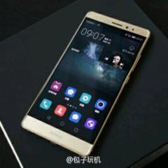Foto 2 de 9 de la galería huawei-mate-s-filtrado en Xataka Android