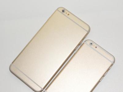 Mac con pantalla Retina, NFC en el iPhone 6 y más. Rumorsfera