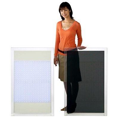 Sharp Lumiwall, paneles solares en ventanas