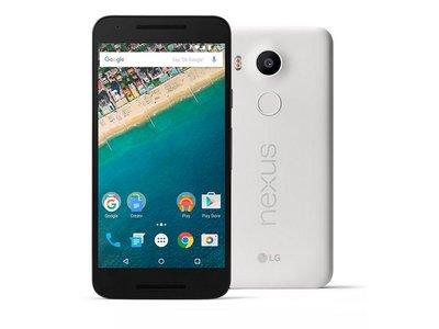 El Nexus 5X de Google, con 32 Gb, en PCComponentes por 270 euros