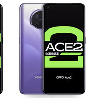 OPPO Ace2: más potencia y conectividad 5G para un sucesor que pierde el apellido Reno